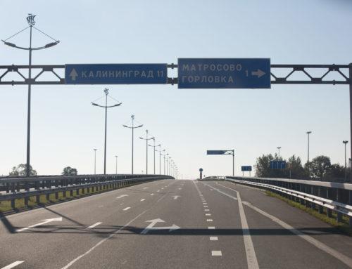 В трех регионах Северо-Западного округа в 2017 году приведено в нормативное состояние более 600 километров автодорог